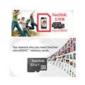 【eYe攝影】SanDisk 32G 32GB ㊣全新公司貨microSD micro SDHC microsdhc TF Class 4記憶卡三星S3 S4 htc sony lg16g 16gb ..
