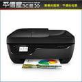 《平價屋3C》HP OfficeJet 3830 OJ3830 商用 噴墨 多功能事務機 $2400