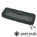 snow peak 餐具網袋 M 戶外砧板/刀組收納袋 湯匙 筷子 叉子 露營 戶外 休閒 登山 BG-025R