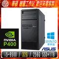【阿福3C】惠普 HP EliteBook Folio G1 12吋商務電腦【Core M5-6Y54 8G 256GB Win10Pro】下標請先電洽庫存
