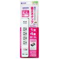 電太郎 USB快速智慧型延長線1開4插3孔+3.4A 2插USB充電埠4尺