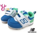 New Balance 574 小童鞋 藍白草綠 透氣舒適 超輕量 魔鬼氈寶寶學步鞋M8573S#藍綠◆OSOME奧森童鞋/小朋友