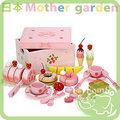 ﹝胖皮婦嬰﹞日本Mother Garden 野草莓蛋糕冰淇淋點心盒