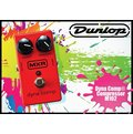 【小麥老師 樂器館】Dunlop MXR M-102 Dyna Comp Compressor 單顆壓縮效果器