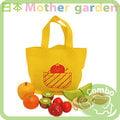 ﹝康寶婦嬰﹞日本Mother Garden 野草莓水果補充組(附袋)