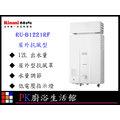 ❤PK廚浴生活館❤高雄林內牌 RU-B1221RF 抗風 12L 熱水器 屋外型☆LED溫度顯示 實體店面 可刷卡
