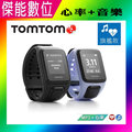 TOMTOM Spark cardio music【紫色細錶帶】運動手錶 心率 健身 音樂多合一