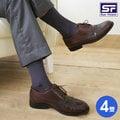 三花SF 專利無痕肌 皮鞋專用紳士襪(4雙)