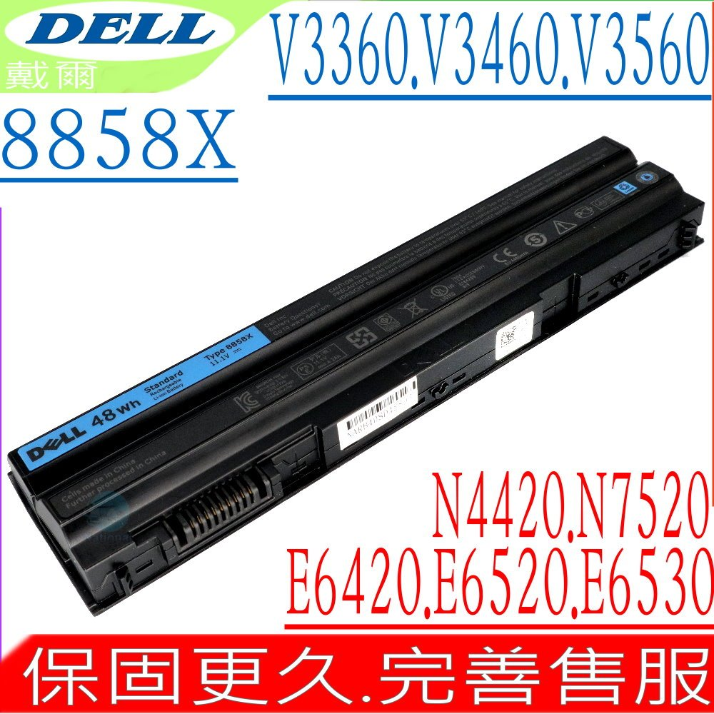 DELL電池(原廠)-戴爾 Latitude E5420,E5220,E5520,E5421,E5530,E5430,E6420 ATG,E6420 XFR,E6430,E6520,E6530,E65..