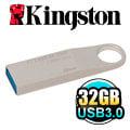 〈免運費〉金士頓 Kingston DataTraveler SE9 G2 3.0 32GB 隨身碟