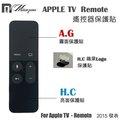 【Manzana】 Apple TV Remote 遙控器 保護貼