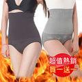 【菁炭元素】★買一送一★560高丹頂級百和黑絲絨遠紅外線蓄熱凸擊爆瘦褲