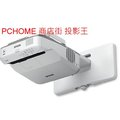 Epson EB-680 超短焦反射式投影機 XGA 3500 ANSI .47cm打80吋畫面,台灣認證原廠公司貨3年保固.