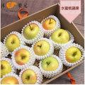 《沐果樂元》日本青森冬季限定TOKI珍稀~水蜜桃蘋果12入禮盒