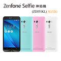 ASUS ZenFone Selfie (ZD551KL )5.5吋八核心4G LTE雙卡雙待神拍機(3G/32G版)