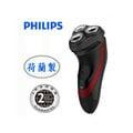 PHILIPS 飛利浦 4D立體三刀頭 電鬍刀 S1320 / S1320/04 ** 免運費 **