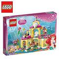 樂高【LEGO】L41063 小美人魚的海底宮殿