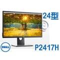 DELL 戴爾 P2417H 24型 Full HD IPS 超寬視角 液晶螢幕 可刷卡 免運費