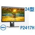 DELL 戴爾 P2417H 24型 Full HD IPS超寬視角液晶螢幕