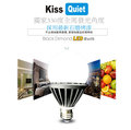 《Kiss Quiet》 2年保固 12W(護眼白/黃光/自然光) 330度全周光LED燈泡-6入