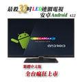 【DECAMAX】32吋SMART智慧聯網LED顯示器+類比視訊盒(DM-32HCA-SMART)