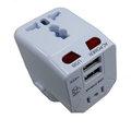 【Bosvision】2.1A 雙USB旅行萬用轉接頭(白)