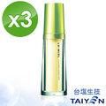 台鹽綠迷雅 全新膠原蛋白潤色隔離霜x3瓶(30ml/瓶)
