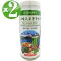 【長庚生技】活綠蔬果菁華飲2瓶 營養升級(150g/瓶)