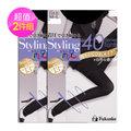 【日本福助Fukuske】Styling滿足 吸濕發熱 分段加壓絲襪超值組 40D(743-1401x2)