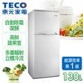 。台灣製造。A0261【東元TECO】小鮮綠系列130L二門冰箱 珍珠白 R1302W