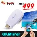 GKMirror 無線傳輸器 影音傳輸器 多媒體電視棒 手機串流 同步傳輸 鏡像 投影大螢幕 (似Anycast、Chromecast)