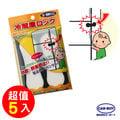 日本CAR-BOY-冰箱安全貼片1組+尖角防護貼條(土黃色)1組+波浪狀防護軟墊(象牙色)1組+ 萬用止滑貼2組