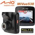 公司貨 Mio MiVue 538 動態預警GPS大光圈行車記錄器 F1.8大光圈