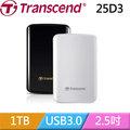創見 Transcend StoreJet 25D3 1TB 2.5吋行動硬碟USB3.0