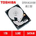 ( 年終一波!! ) Toshiba 東芝 1TB 3.5吋 7200轉 SATA3 內接硬碟 三年保(DT01ACA100)
