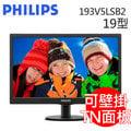 (最強下殺!!!! )PHILIPS 飛利浦 19型LED液晶螢幕 193V5LSB2 (快速到貨!!!)