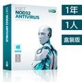ESET NOD32 Antivirus 防毒軟體 - 1人1年盒裝版 新購