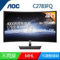 【AOC】C2783FQ 27型 4000R曲率 曲面液晶螢幕