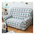 【格藍傢飾】愛琴海涼感彈性沙發套1人座 (2色任選)