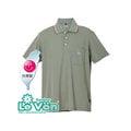 LeVon~男吸排抗UV短袖POLO衫(暗卡其)/台灣製造MIT/防曬/抗紫外線/吸濕排汗#7290