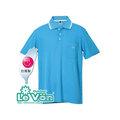 LeVon~男吸排抗UV短袖POLO衫(深天藍)/台灣製造MIT/防曬/抗紫外線/吸濕排汗#7287