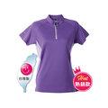 [夏日輕衫購~滿額好禮雙重抽]LeVon~女吸排抗UV短袖POLO衫(蘭紫)/台灣製造MIT/千鳥格配布/防曬/抗紫外線/吸濕排