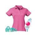 LeVon~女吸排抗UV短袖POLO衫(桃紫)/台灣製造MIT/防曬/抗紫外線/吸濕排汗#7313