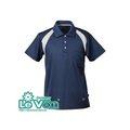 LeVon~男吸排抗UV短袖POLO衫(深藍/灰)/台灣製造MIT/防曬/抗紫外線/吸濕排汗#7302