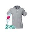 LeVon~男吸排抗UV短袖POLO衫(中灰/深藍)/台灣製造MIT/防曬/抗紫外線/吸濕排汗#7307