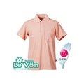 LeVon~男吸排抗UV短袖POLO衫(粉桔)/台灣製造MIT/防曬/抗紫外線/吸濕排汗#7305