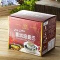 品皇濾掛咖啡 -重烘培曼巴-60包