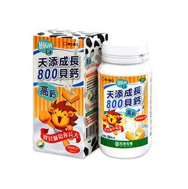 超級商城-健康優購網【西德有機】天添成長800貝鈣(香草蜂蜜)