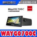 【送原廠R1後鏡頭】PAPAGO WAYGO 700C 7吋 聲控 GPS導航+平板+行車記錄器 【摩利亞】
