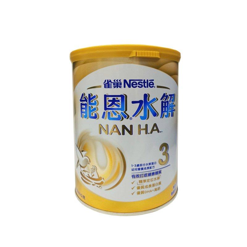 ★衛立兒生活館★雀巢 能恩HA3水解蛋白幼兒營養成長配方奶粉1-3歲800g*6罐(箱購)